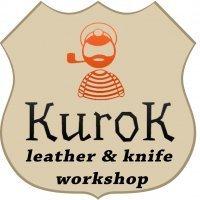 kurok_oiler